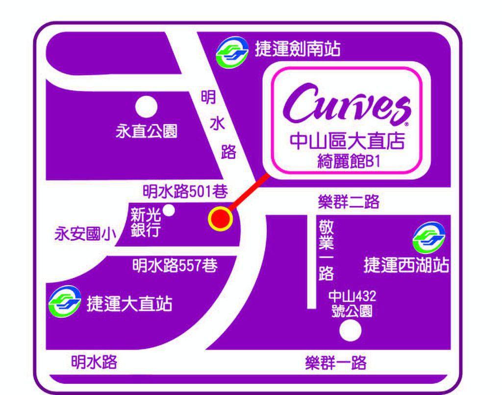 大直店Map.jpg新檔!.jpg
