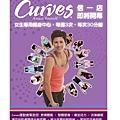 Curves大海報