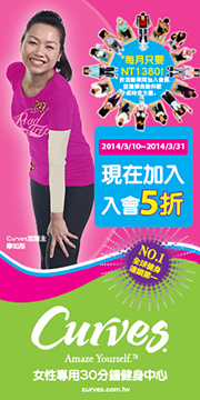 201403痞客幫側邊海報180x360