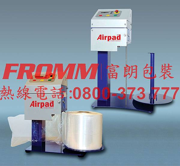 工業級填充氣袋製造機AP400