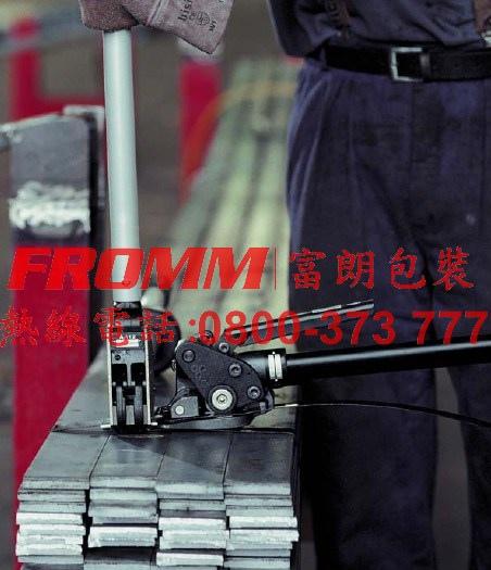 A301+A412鐵扣打包機,鋼帶打包機,手動打包機【FROMM 富朗包裝】打包範例.jpg