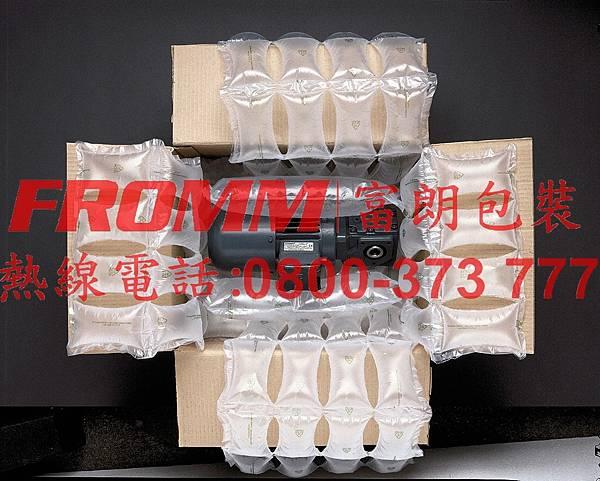FROMM富朗包裝緩衝包裝,緩衝包裝專家,緩衝氣墊包裝,緩衝設備租賃,保護包裝,保護包材,填充物,填充材料,氣泡布,氣泡袋,氣袋機,緩衝材,氣柱包裝 - 複製.jpg