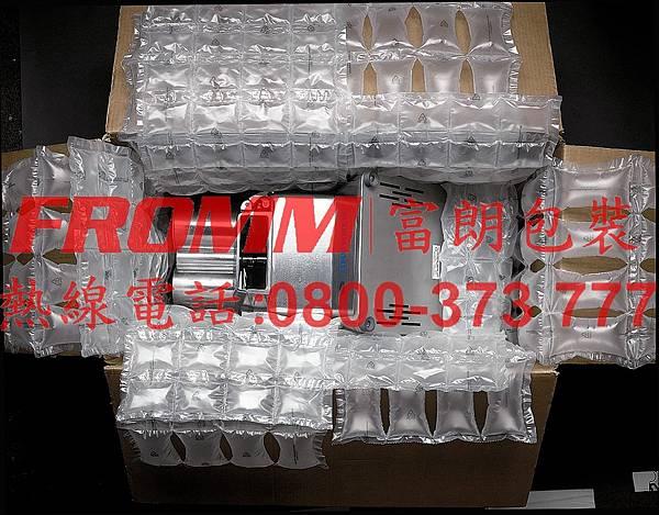 FROMM富朗包裝緩衝包裝,緩衝包裝專家,緩衝氣墊包裝,緩衝設備租賃,保護包裝,保護包材,填充物,填充材料,氣泡布,氣泡袋,氣袋機,緩衝材,氣柱包裝,空氣包裝,緩衝包材.jpg