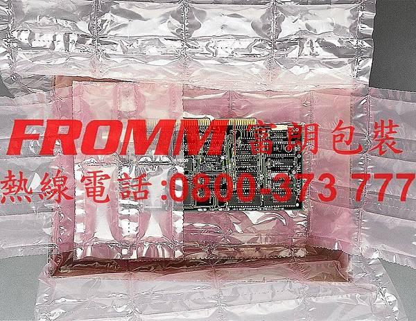 FROMM富朗包裝緩衝包裝,緩衝包裝專家,緩衝氣墊包裝,緩衝設備租賃,保護包裝,保護包材,填充物,填充材料,氣泡布,氣泡袋,氣袋機,緩衝材,氣柱包裝,空氣包裝,緩衝包材,緩衝氣墊機.jpg
