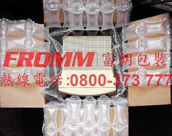 FROMM富朗包裝緩衝包裝,緩衝包裝專家,緩衝氣墊包裝,緩衝設備租賃,保護包裝,保護包材,填充物,填充材料,氣泡布,氣泡袋,氣袋機,緩衝材,氣柱包裝,空氣包裝.jpg