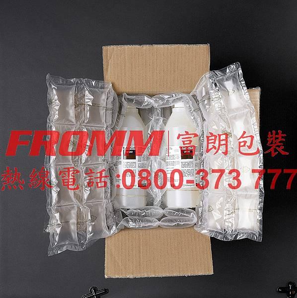 FROMM富朗包裝緩衝包裝,緩衝包裝專家,緩衝氣墊包裝,緩衝設備租賃,保護包裝,保護包材,填充物,填充材料,氣泡布,氣泡袋,氣袋機.jpg