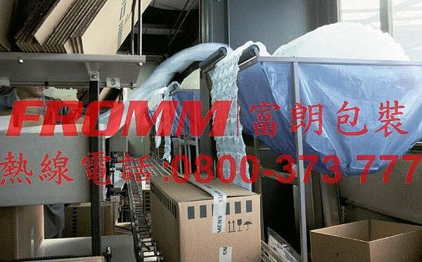FROMM富朗包裝緩衝包裝,緩衝包裝專家,緩衝氣墊包裝,緩衝設備租賃,保護包裝,保護包材,填充物,填充材料,氣泡布,氣泡袋.jpg