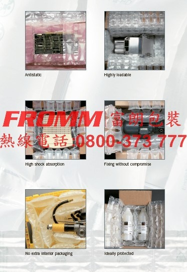 FROMM富朗包裝緩衝包裝,緩衝包裝專家,緩衝氣墊包裝,緩衝設備租賃,保護包裝,保護包材,填充物,填充材料,氣泡布.jpg