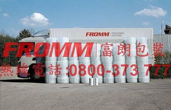 FROMM富朗包裝緩衝包裝,緩衝包裝專家,緩衝氣墊包裝,緩衝設備租賃,保護包裝,保護包材,填充物,填充材料.jpg