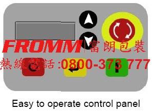 氣袋機,氣墊機,氣泡布,緩衝氣墊機,AP200-2.jpg
