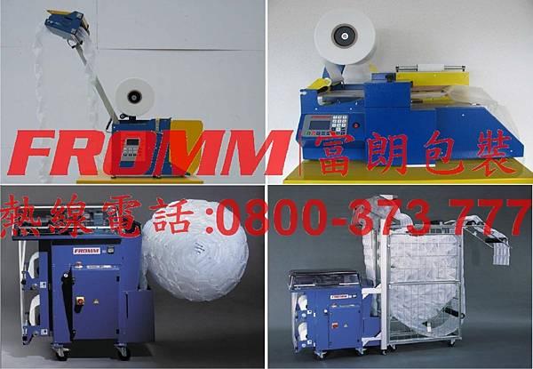 氣袋機,緩衝氣墊系列,緩衝氣墊製造機,緩衝包裝,包裝材料,包裝緩衝材,包裝材料,包材,緩衝包裝,保護包裝,保護包材.jpg