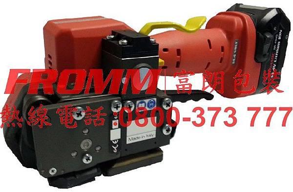 塑鋼帶電動打包機 Dynamic 2100