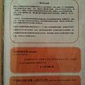 2014-03-03-10-09-28_photo.jpg