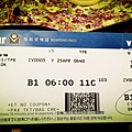 20150425_060555_Richtone(HDR)_meitu_1.jpg