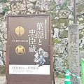 20161209_155250.jpg