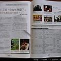 雜誌介紹報導.jpg