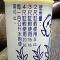 09-01-15_23-21.jpg