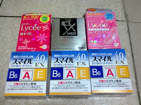 日本四種眼藥水