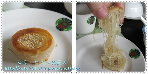 32金絲戀餅.jpg