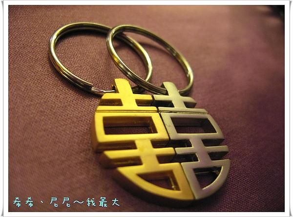 喜宴 (11).JPG