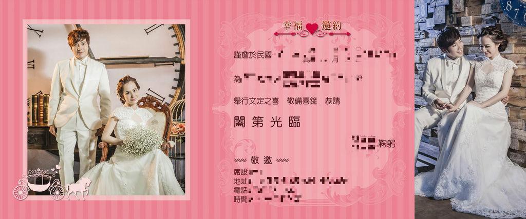 0908-佩倩傑女方-印刷-內[2]_meitu_1.jpg