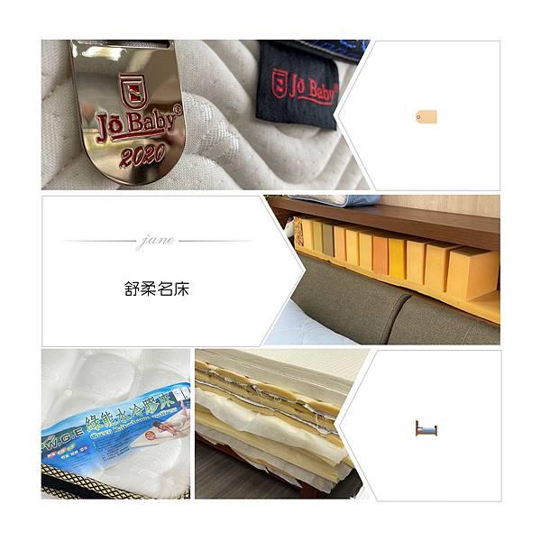 S__18391087.jpg