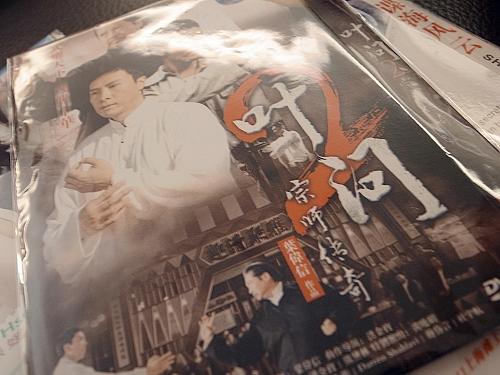 DVD 014.jpg