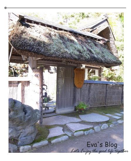 北海道小茶屋 02.jpg