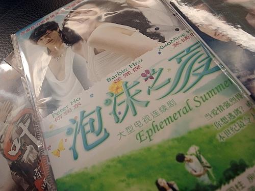 DVD 011.jpg
