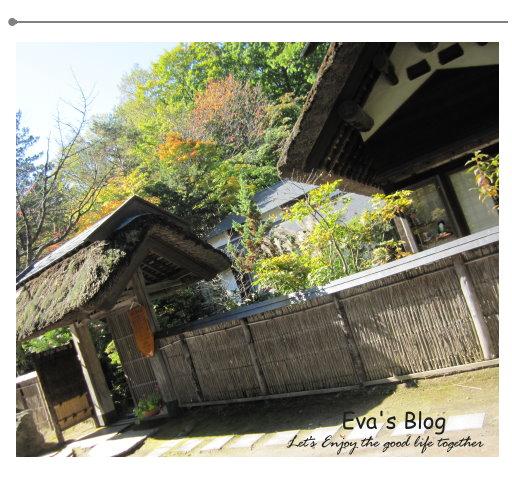 北海道小茶屋 03.jpg