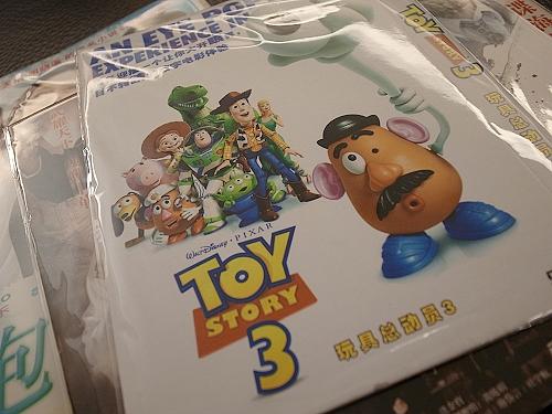 DVD 013.jpg