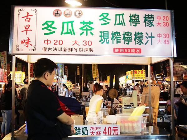 冬瓜茶 (1).JPG