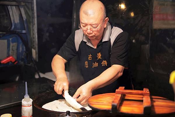 古曼蔥油餅 (5).JPG