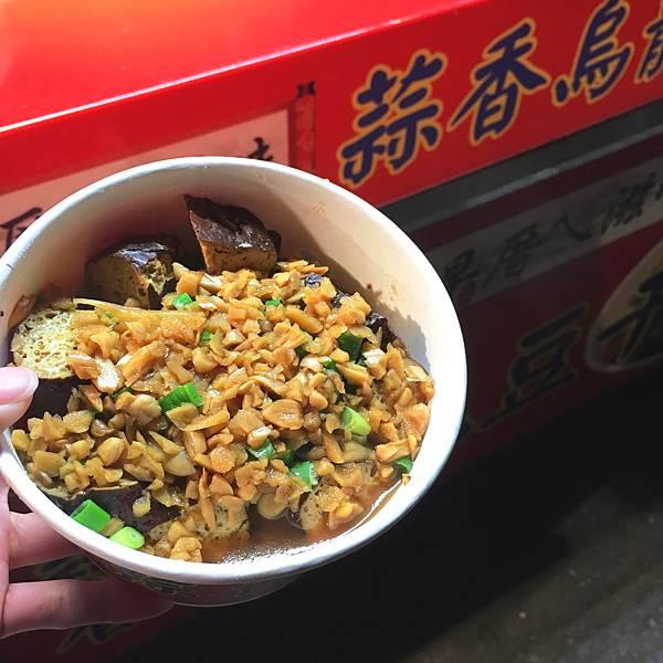 蒜香烏龍豆干 (2).JPG