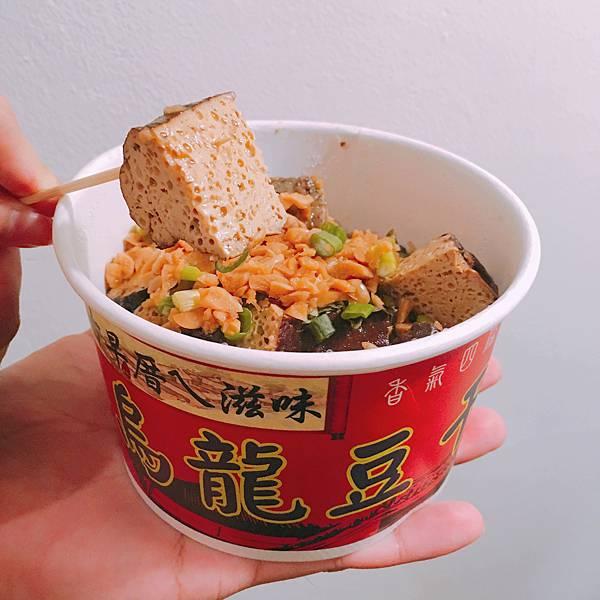 蒜香烏龍豆干 (3).JPG