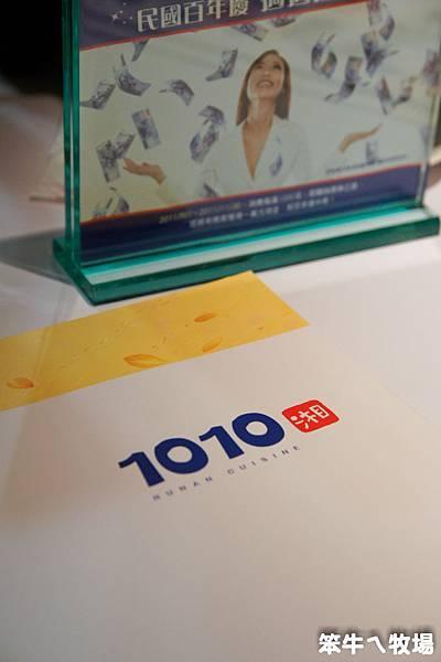 1010湘-13.jpg