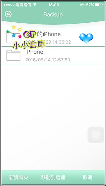 20161027180043_IMG_0800
