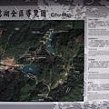 導覽的地圖