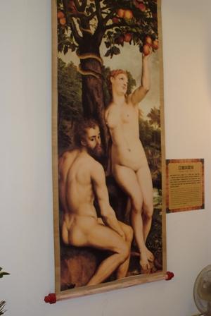 亞當與夏娃
