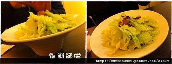 creative pasta :: salad