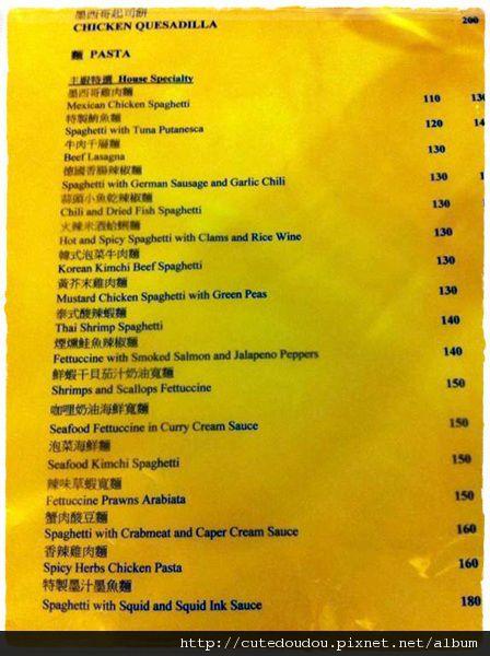 creative pasta :: menu
