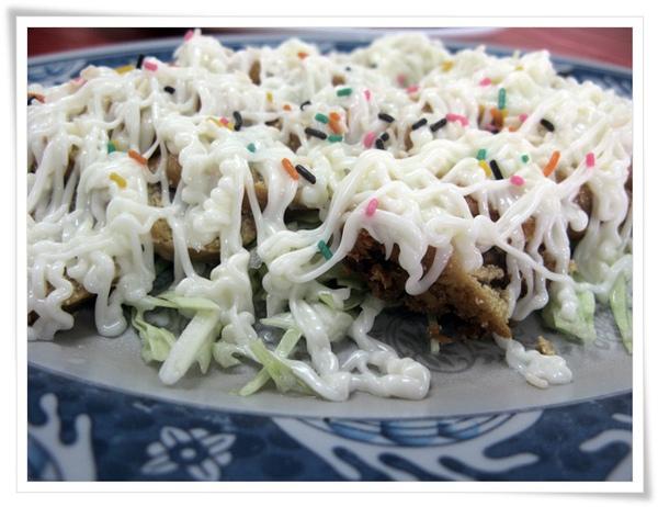 fish egg salad