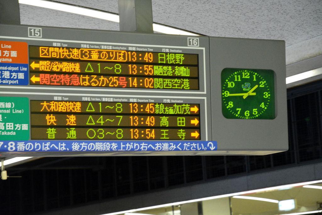 DSC_0095.JPG