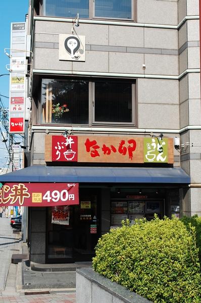 DSC_0119.JPG