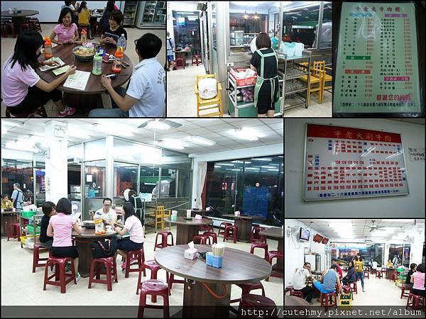 20110814土城牛老大聚餐.jpg