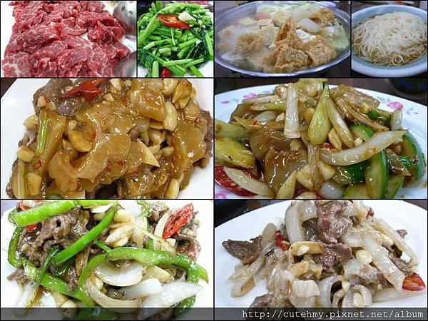 20110814土城牛老大聚餐1.jpg
