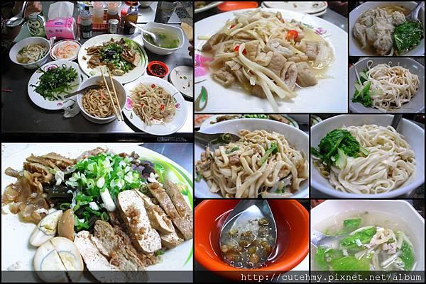 20111002小龍飲食1
