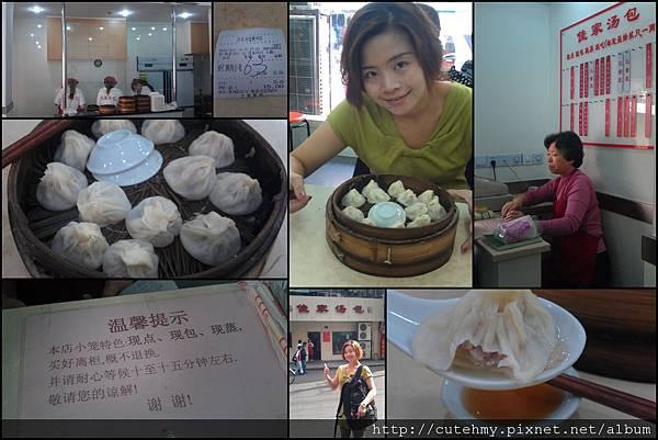 20111009上海一日遊
