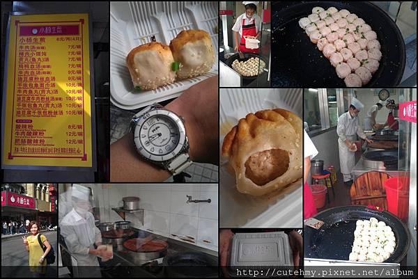 20111009上海一日遊1