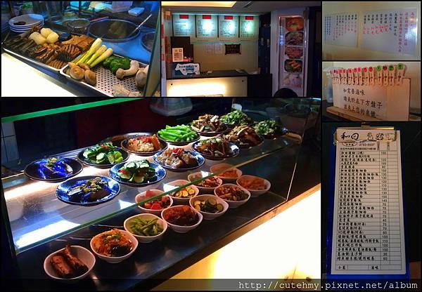 20121005和田美食堂1
